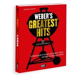 Книги Weber